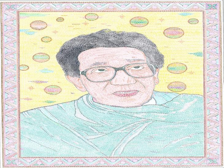 शिवसेना संस्थापक बाला साहेब ठाकरे की राम नाम की पेंटिंग