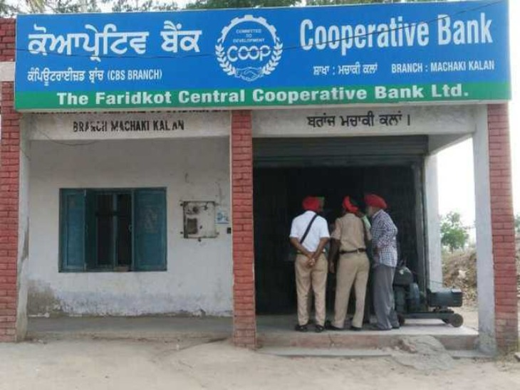 Sarkari Naukri: Punjab State Co-operative Bank recruitment for 856 posts, application process will continue till May 20