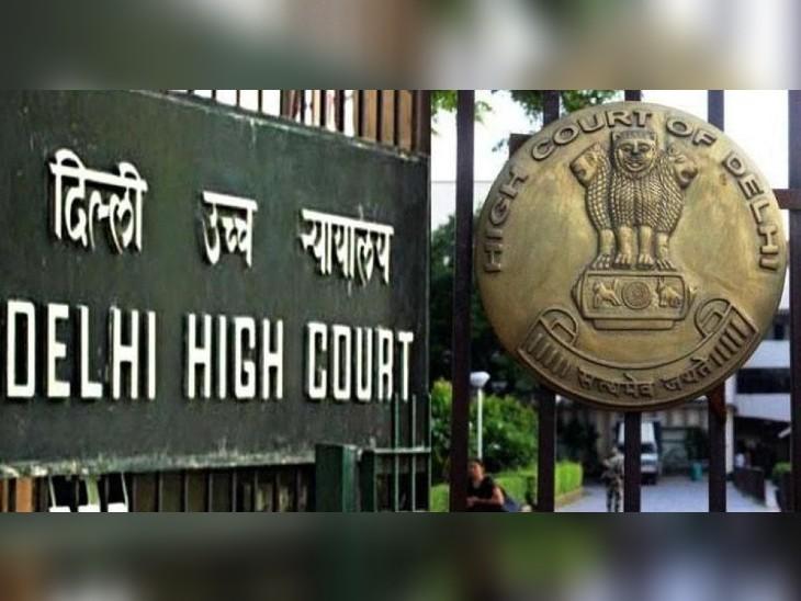 हाईकोर्ट में दिल्ली सरकार के वकील ने कहा कि हमें ऑक्सीजन की जरूरत अस्पतालों के लिए है, ना की सरकार के लिए। - Dainik Bhaskar