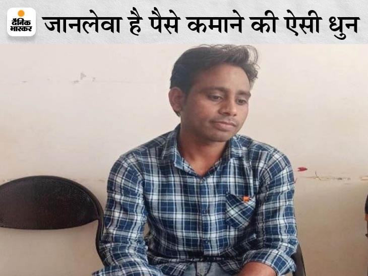 घर से सैंपल कलेक्ट करने के नाम पर वसूले रुपए, फिर अपने मन से फर्जी लेटर्स पर पॉजिटिव-निगेटिव लिखकर लोगों को बांट दी रिपोर्ट रायपुर,Raipur - Dainik Bhaskar