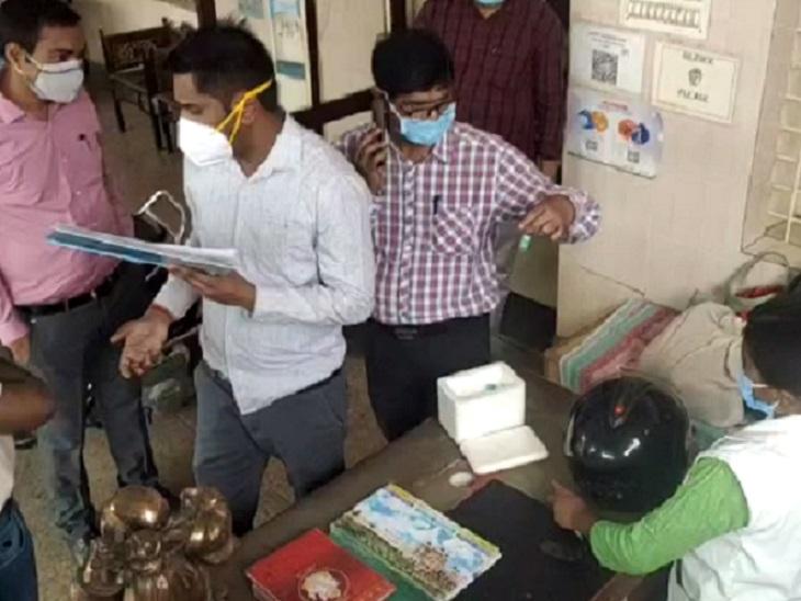 सरकारी अस्पतालों के लिए आई वैक्सीन गैर कानूनी तरीके से लगा रहे थे, अंबिकापुर में कमलेश नेत्रालय सील किया; जांच होगी कि आखिर इन्हें वैक्सीन दी किसने छत्तीसगढ़,Chhattisgarh - Dainik Bhaskar
