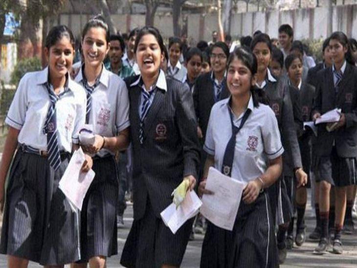 12वीं का प्रश्न बैंक जारी, परीक्षा आयोजन को लेकर 1 जून को हो सकती है समीक्षा बैठक; 10वीं का परिणाम 20 जून को आएगा|अजमेर,Ajmer - Dainik Bhaskar