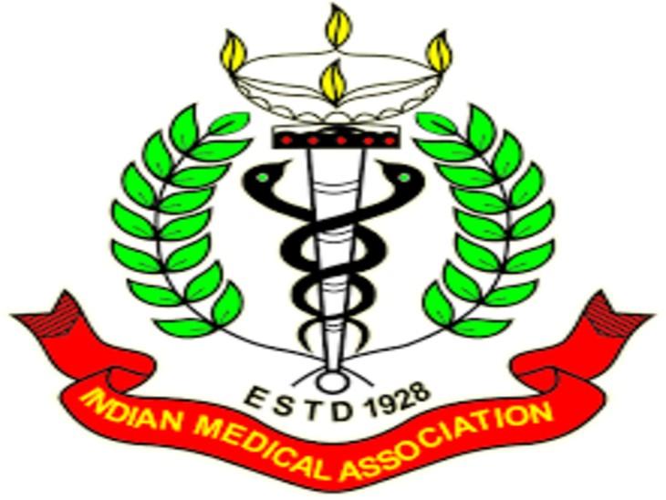 कोरोना काल में इलाज की विकट समस्या का ढूंढा समाधान, 2 घंटे हर डॉक्टर फ्री में देंगे सलाह|गया,Gaya - Dainik Bhaskar