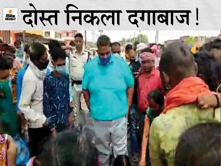 25 साल के युवक की दोस्तों ने ही कर दी हत्या, विरोध में 3 घंटे जाम रहा खगौल रोड पटना,Patna - Dainik Bhaskar