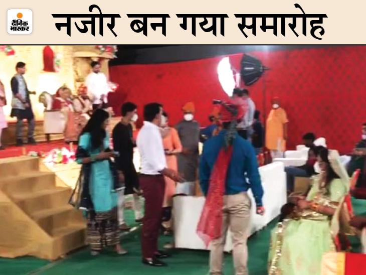 बाराती, घराती, टैंट, हलवाई सब मिलाकर 47 लोग विवाह में; दुल्हन बोलीं- कम संख्या का दुख पर संक्रमण नहीं फैलाने की खुशी|बीकानेर,Bikaner - Dainik Bhaskar