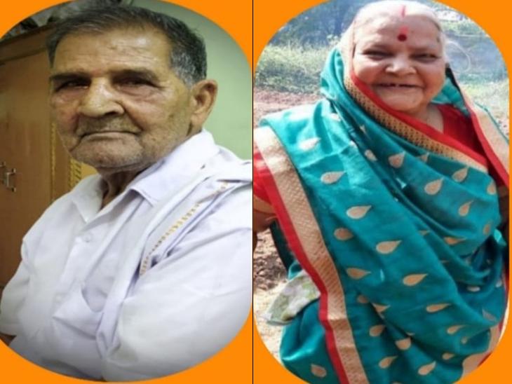 गांव के पंडित को बुलाकर गीता सुनी और दान भी किया; पहले पति फिर 24 घंटे बाद पत्नी भी चल बसी|छत्तीसगढ़,Chhattisgarh - Dainik Bhaskar