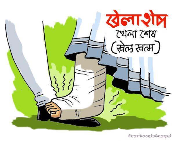 तृणमूल की हैट्रिक, लेकिन नंदीग्राम के संग्राम में ममता की 1956 वोटों से हार, लेफ्ट-कांग्रेस का सूपड़ा साफ देश,National - Dainik Bhaskar