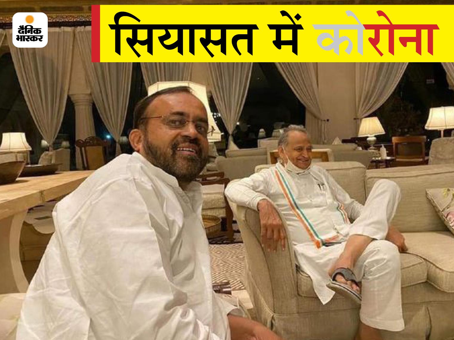 गहलोत को बधाई देते हुए लिखा- आपके मांझे से जो पतंगें कटीं, जमीन नसीब नहीं हुई|जयपुर,Jaipur - Dainik Bhaskar