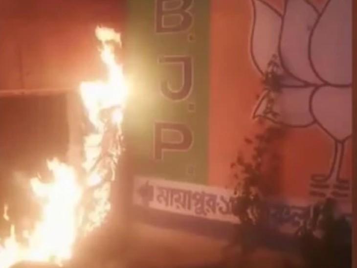 नतीजों के बाद हिंसा में अब तक 5 लोगों की मौत; आरामबाग और में भाजपा दफ्तर पर हमला, आगजनी|देश,National - Dainik Bhaskar