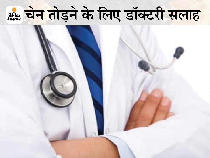 डॉक्टरों ने कहा- बिहार में कोरोना की रफ्तार ब्रेक करने के लिए पाबंदी चाहिए, हालात हो रहे हैं बेकाबू|पटना,Patna - Dainik Bhaskar