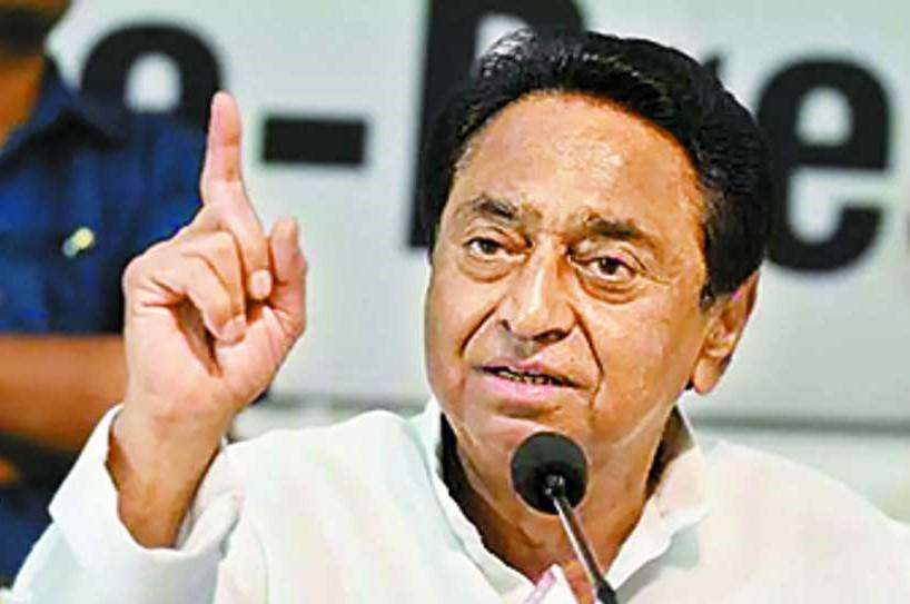 पूर्व मुख्यमंत्री कमलनाथ ने फोन पर दीदी को बधाई दी; बंगाल की जीत को ऐतिहासिक बताया, MP आने का दिया न्योता|मध्य प्रदेश,Madhya Pradesh - Dainik Bhaskar