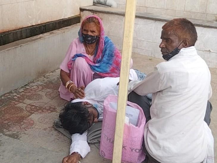 अलवर में अस्पताल के बाहर बोर्ड लगा दिया ऑक्सीजन नहीं है, मरीज भर्ती नहीं कर सकते, वेंटिलेटर वाले मरीज घबरा रहे अलवर,Alwar - Dainik Bhaskar