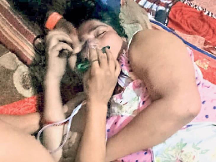 बीमार महिला ने बिना इलाज व बेड के सिम्स में तड़प तड़प कर दम तोड़ा, डॉक्टर बोले यहां नहीं होगा इलाज बिलासपुर,Bilaspur - Dainik Bhaskar