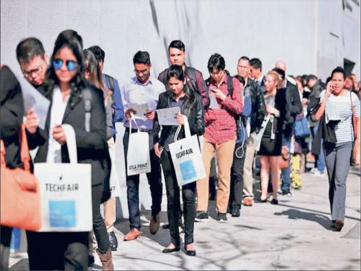 महामारी के दौरान कम और मध्यम आय वाले ज्यादातर देशों में गरीब और कम शिक्षित लोगों की नौकरियां ज्यादा सुरक्षित रहीं विदेश,International - Dainik Bhaskar