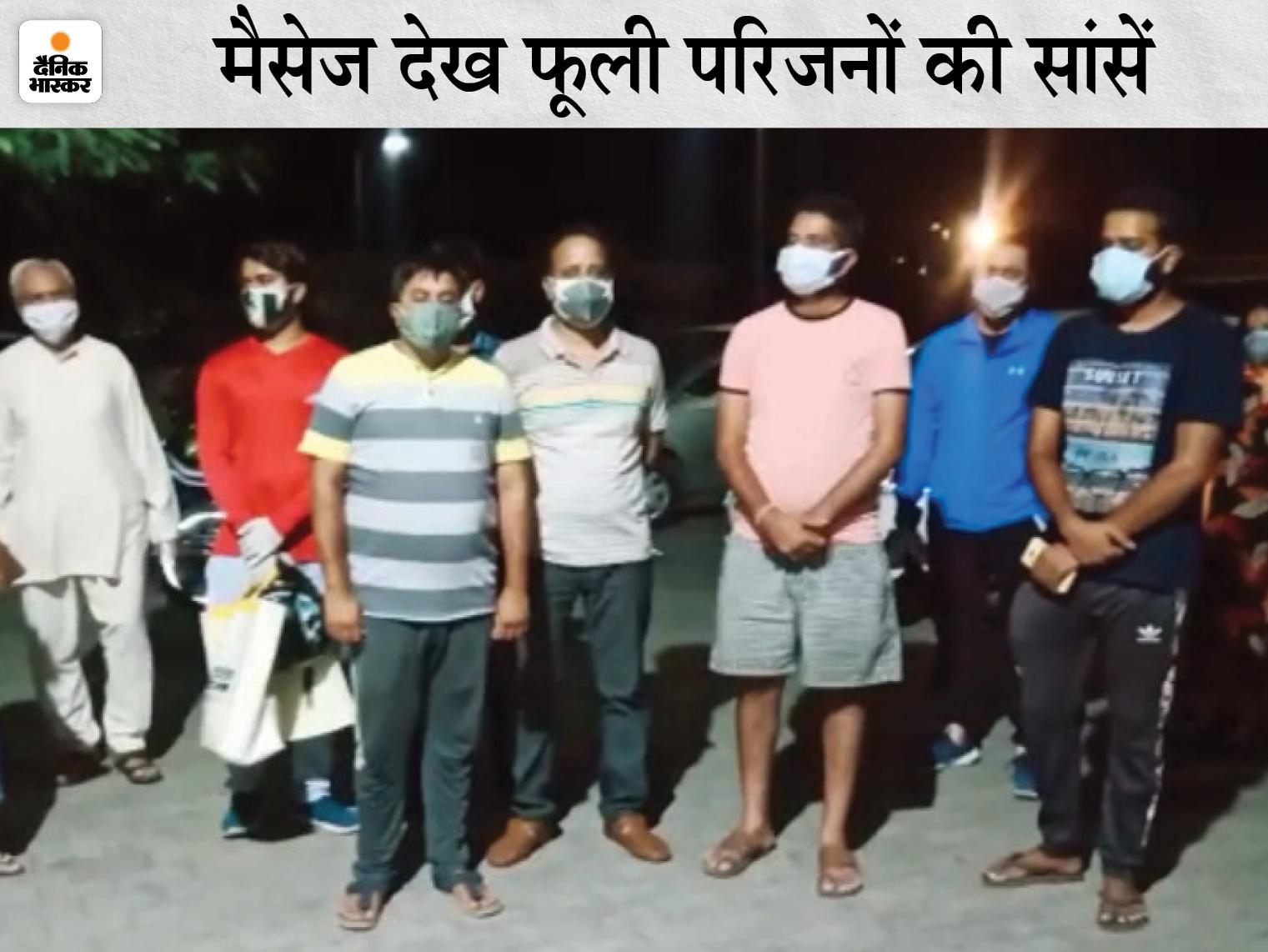 हमारे पास पर्याप्त ऑक्सीजन नहीं है, आप अपने मरीजों को सुबह दूसरे अस्पताल में शिफ्ट कर लें... परिजनों के होश उड़े|अजमेर,Ajmer - Dainik Bhaskar