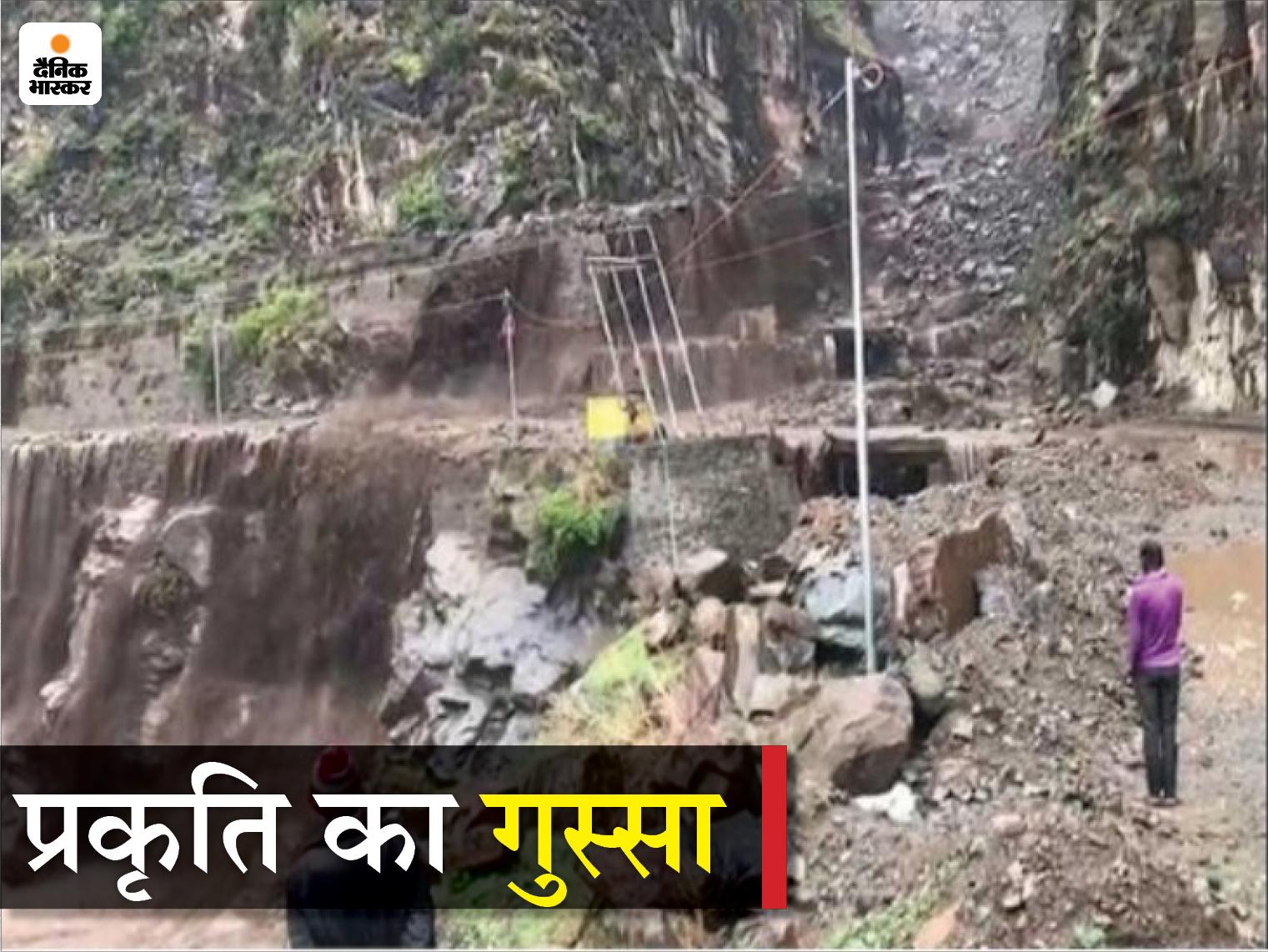 चंबा में कई जगहों पर बादल फटने से नुकसान; उफनते दरिया में तब्दील हुए नाले, घरों में घुसा मलबा और पानी हिमाचल,Himachal - Dainik Bhaskar