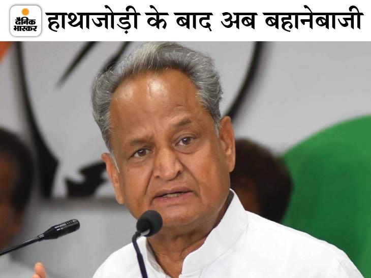 गहलोत ने लिखा- एक्सपर्ट कह रहे हैं कोरोना की रफ्तार चार गुना है, सरकारें कितनी ही सुविधाएं बढ़ा लें; ऑक्सीजन-दवाओं की कमी बनी रहेगी जयपुर,Jaipur - Dainik Bhaskar