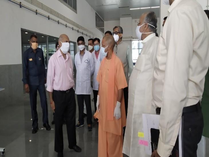 CM योगी ने कैंसर हॉस्पिटल का किया निरीक्षण; 100 कोविड मरीजों का इलाज शुरू, आज से भर्ती किये जांएगे मरीज|उत्तरप्रदेश,Uttar Pradesh - Dainik Bhaskar