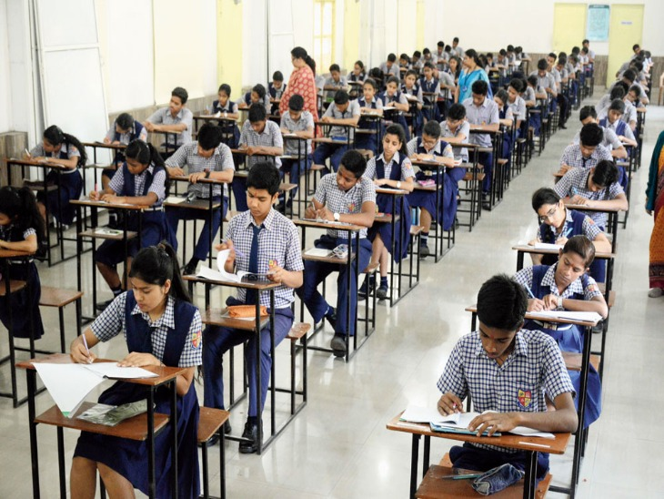 9वीं- 10वीं के इंटर्नल एग्जाम के एवरेज मार्क्स के आधार पर तय होगा 10वीं का रिजल्ट, बोर्ड से स्कूलों से मांगी डिटेल्स|करिअर,Career - Dainik Bhaskar
