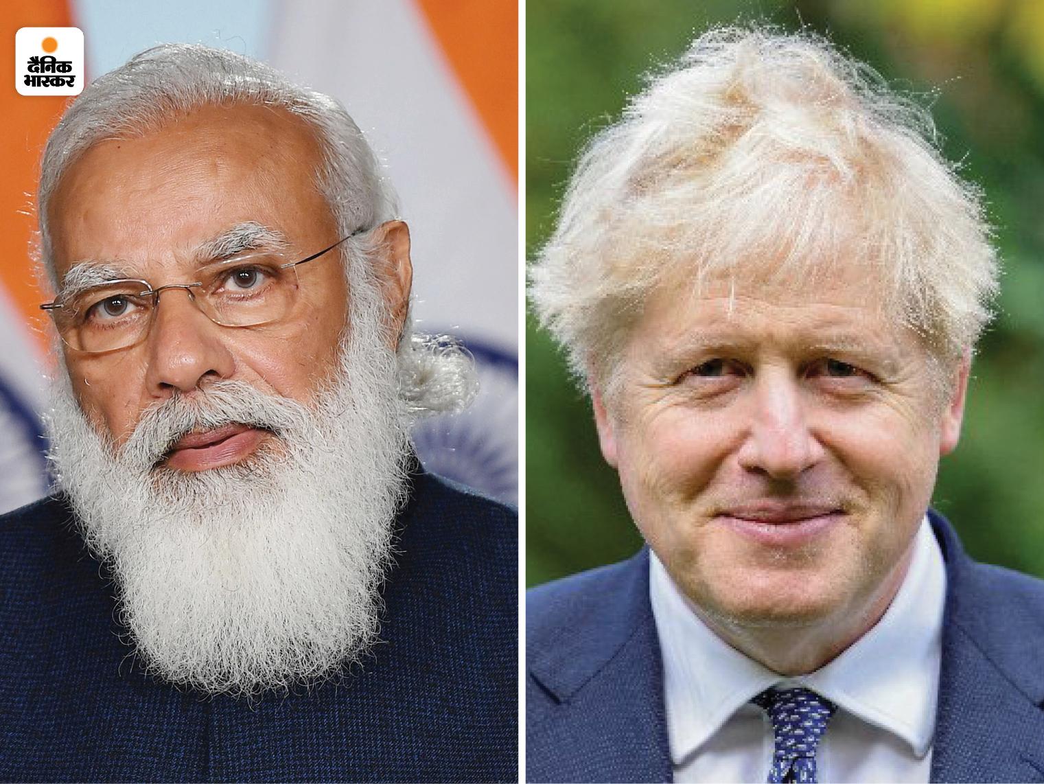 प्रधानमंत्री मोदी और ब्रिटिश PM जॉनसन आज शिखर सम्मेलन में हिस्सा लेंगे; कोरोना के बीच सहयोग पर चर्चा होगी|देश,National - Dainik Bhaskar