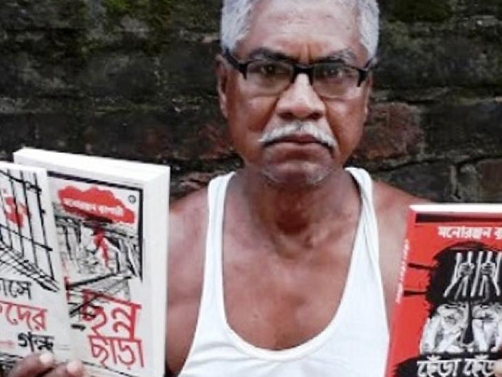 मनोरंजन बांग्ला साहित्य लेखन में जाना-पहचाना नाम हैं। वे बताते हैं कि कोलकाता में रिक्शा चलाते हुए उनकी मुलाकात बांग्ला की महान लेखिका महाश्वेता देवी से हुई। उन्होंने ही मुझे लिखने के लिए प्रेरित किया। फोटो- संजय