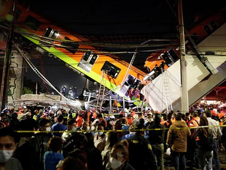 मेक्सिको में बड़ा हादसा:ऊपर से गुजर रही थी मेट्रो ट्रेन तभी अचानक टूटकर गिर गया पुल; हादसे में 20 लोगों की मौत, 49 घायल