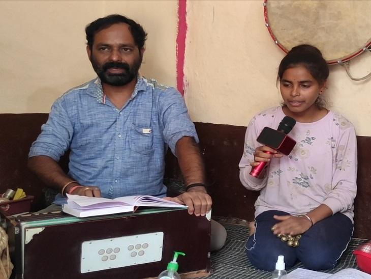 छत्तीसगढ़ी गीत को आल्हा के भाव में गाकर लोगों को जागरूक कर रही पिता-पुत्री की जोड़ी, कहा- गांवों में टीकाकरण को लेकर कई तरह की अफवाहें, जिसे दूर करना जरूरी बालोद,Balod - Dainik Bhaskar
