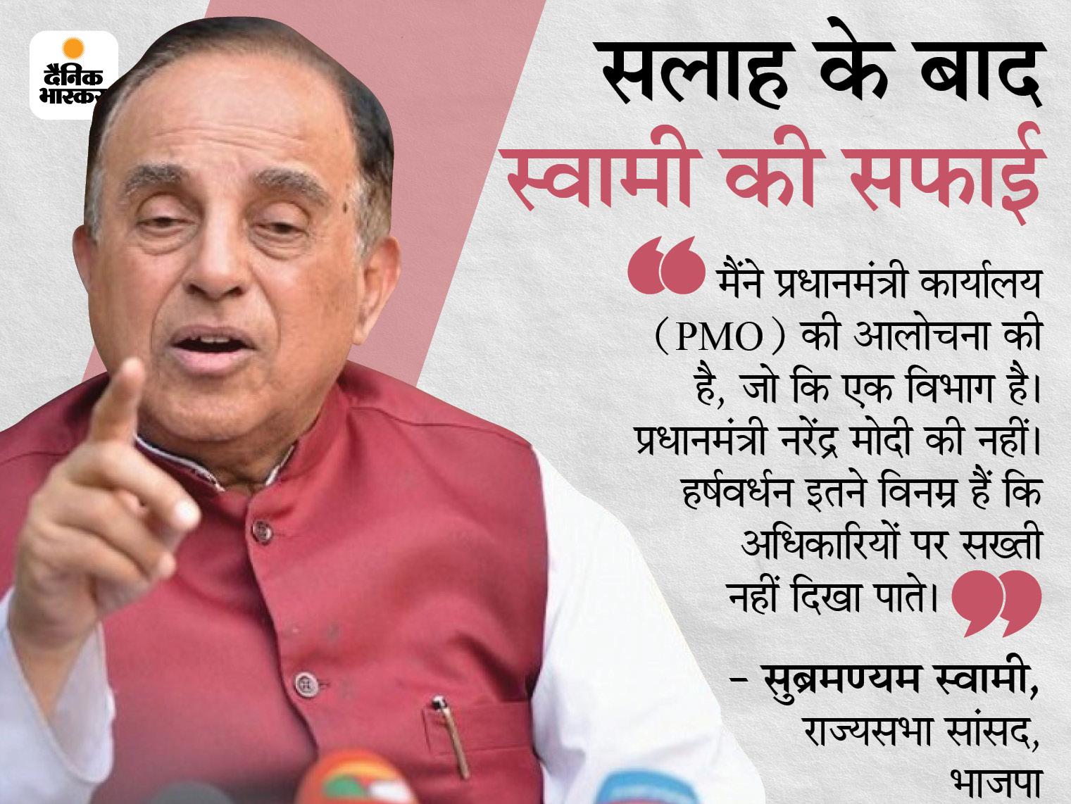 PMO पर भरोसा करना बेकार; जंग की कमान नितिन गडकरी को सौंपिये, क्योंकि वो खुद को साबित कर चुके देश,National - Dainik Bhaskar