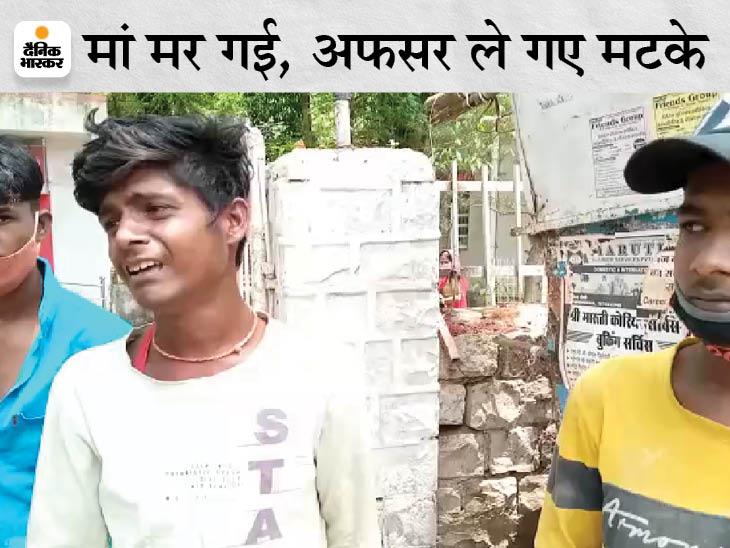 गंजबासौदा में सड़क किनारे मटके बेच रहे बच्चों पर दिखाई अफसरी; रोते-बिलखते बच्चों को नजरअंदाज कर जब्त किए मटके विदिशा,Vidisha - Dainik Bhaskar