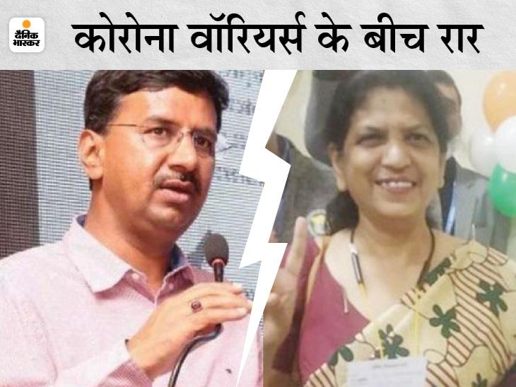 इंदौर की स्वास्थ्य अधिकारी डॉ. गाडरिया बोलीं - कलेक्टर का व्यवहार सही नहीं; मानपुर के मेडिकल ऑफिसर ने लिखा- एसडीएम के व्यवहार से व्यथित हूं|इंदौर,Indore - Dainik Bhaskar