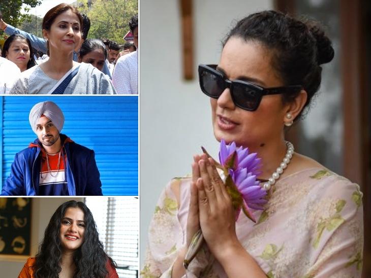 तापसी पन्नू से लेकर दिलजीत दोसांझ तक, इन सेलेब्स से पंगे लेकर ट्विटर पर कंट्रोवर्शियल बयान दे चुकी हैं कंगना रनोट|बॉलीवुड,Bollywood - Dainik Bhaskar