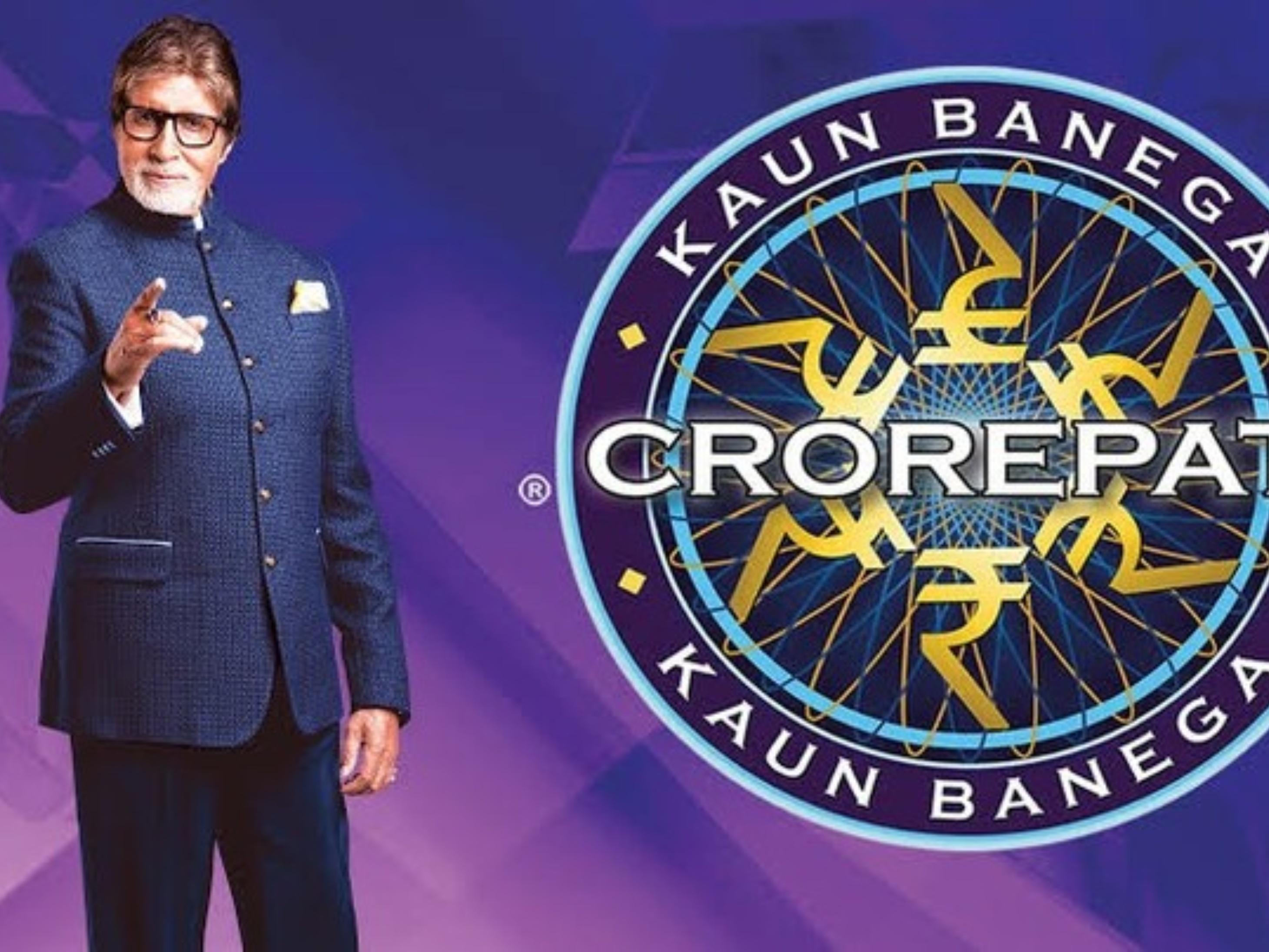 अमिताभ बच्चन ने बताया 'कौन बनेगा करोड़पति' के लिए कोशिश सबसे जरूरी, 10 मई से शुरू हो रहा है नए सीजन का रजिस्ट्रेशन|टीवी,TV - Dainik Bhaskar