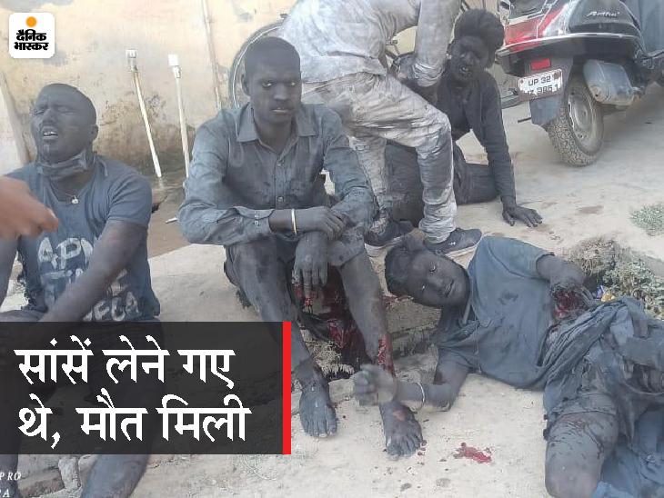 लखनऊ के ऑक्सीजन प्लांट में सिलेंडर रीफिलिंग के दौरान ब्लास्ट, 3 की मौत; 7 लोग घायल उत्तरप्रदेश,Uttar Pradesh - Dainik Bhaskar
