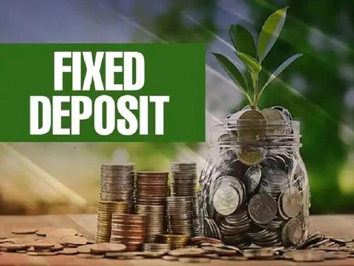 एक्सिस बैंक ने फिक्स्ड डिपॉजिट की ब्याज दरों में किया बदलाव, यहां FD कराने पर मिलेगा अधिकतम 5.75% ब्याज|बिजनेस,Business - Dainik Bhaskar