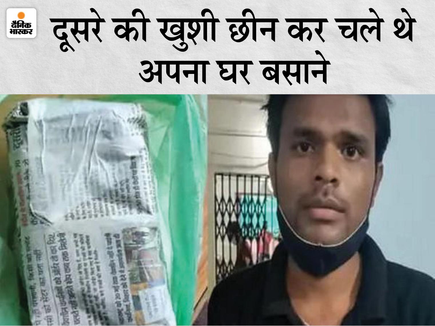 पानी भरकर टोसिलिजुमैब के इंजेक्शन ढाई-ढाई लाख रुपए में बेचे; इन पैसों से गर्लफ्रेंड को गिफ्ट दिए|इंदौर,Indore - Dainik Bhaskar