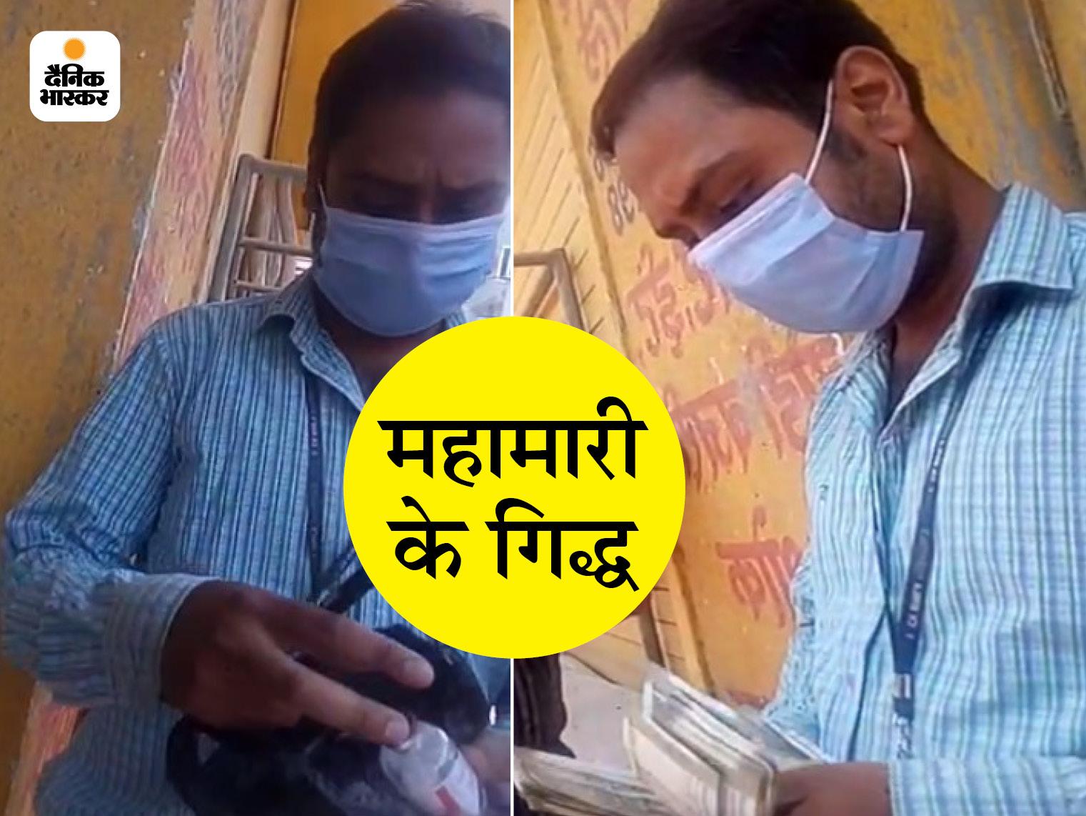 3500 रुपये कारेमडेसिविर इंजेक्शन बेच रहे 30 हजार में, सच छुपाने के लिए वायल पर लिखा बैच नंबर खुरचा; फिर मार्कर से मिटाया, ड्रग कंट्रोलर खामोश|जयपुर,Jaipur - Dainik Bhaskar