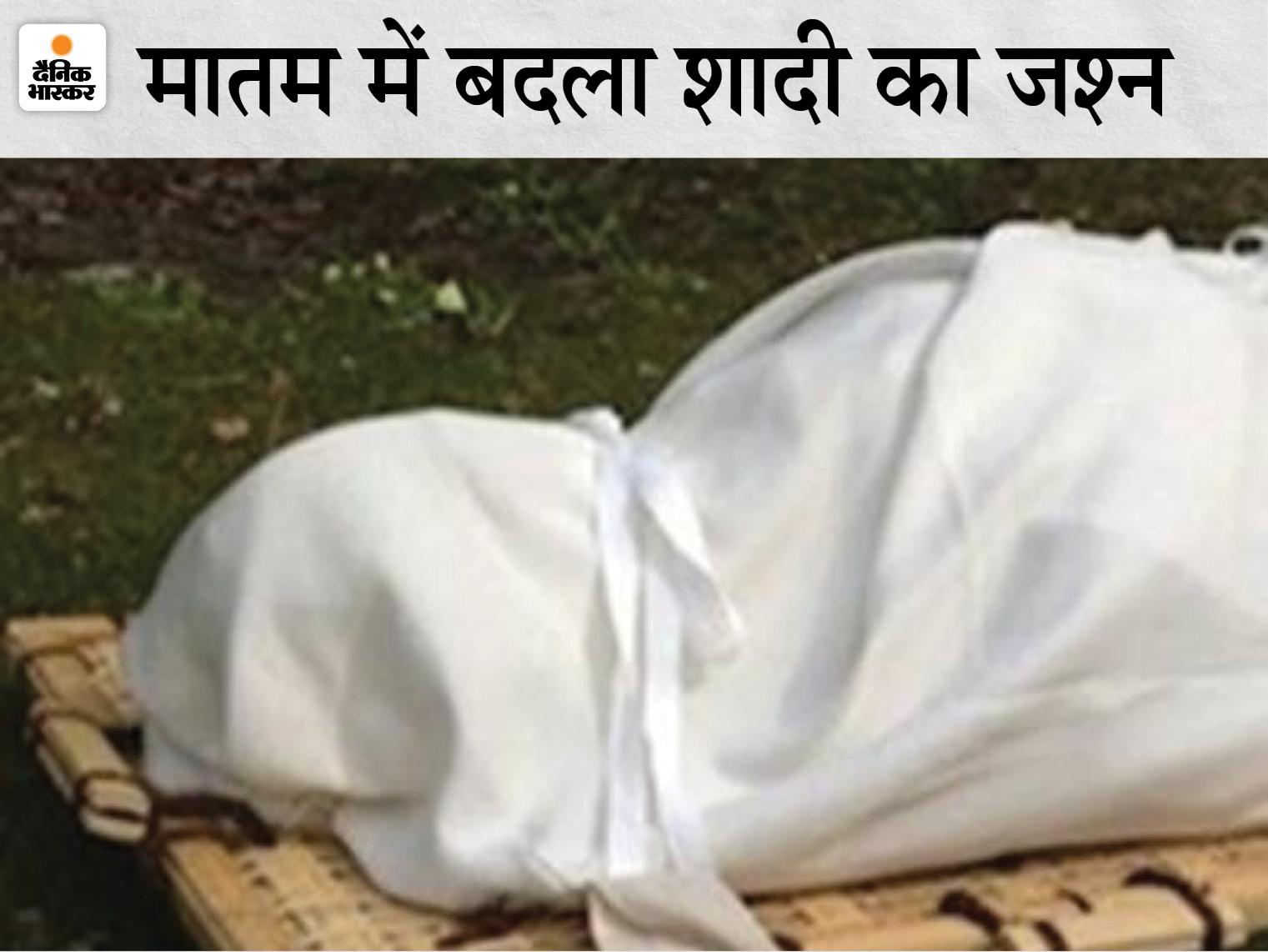 हादसे में 4 युवकों की मौत; महेन्द्रगढ़ जिले के गांव खेराली से शादी समारोह में शामिल होकर लौट रहे थे हरियाणा,Haryana - Dainik Bhaskar