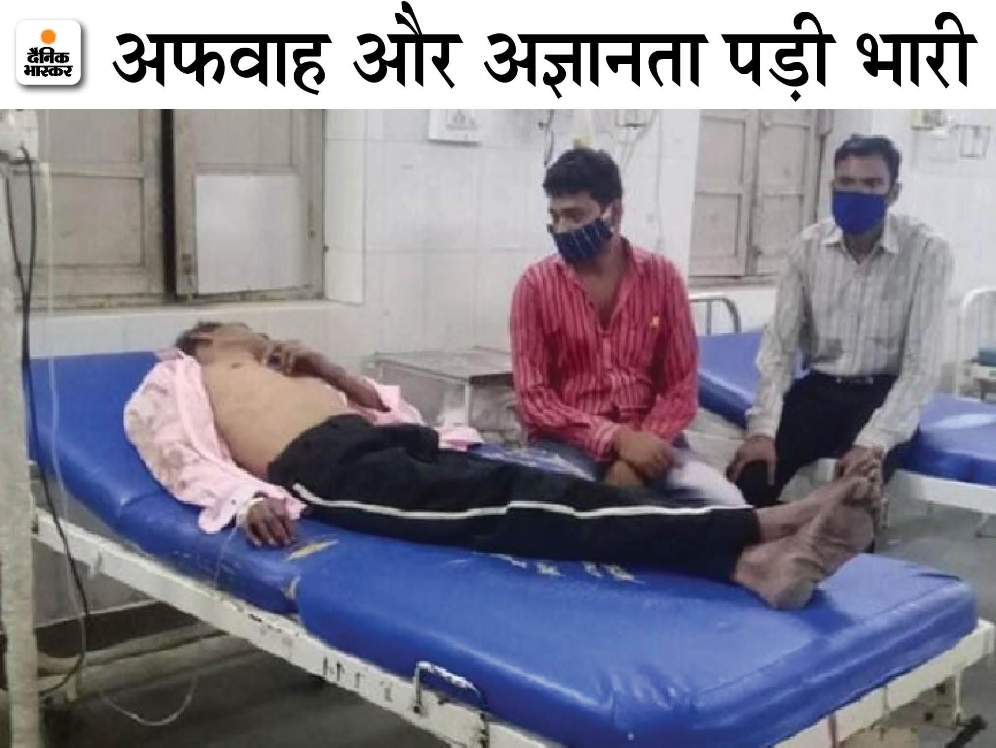 गांव में एकसाथ चार युवकों की मौत की सूचना किसी ने सिरगिट्टी थाना पुलिस की दी। पुलिस ने दो गंभीर युवकों को CIMS और अपोलो अस्पताल में भर्ती कराया। - Dainik Bhaskar