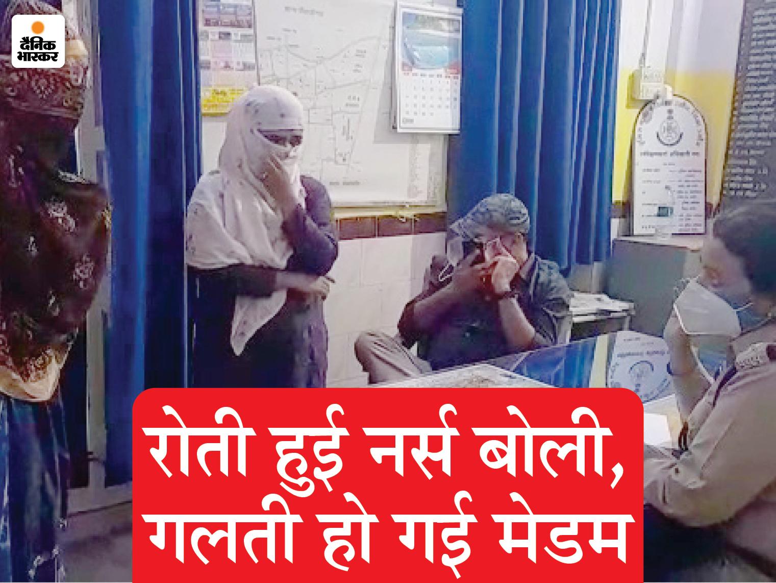मरीज को लगाने की जगह रेमडेसिविर इंजेक्शन रख लेती थी चरक अस्पताल की दो नर्स; युवक के जरिए ब्लैक में 20 हजार में बेच देती थीं|उज्जैन,Ujjain - Dainik Bhaskar