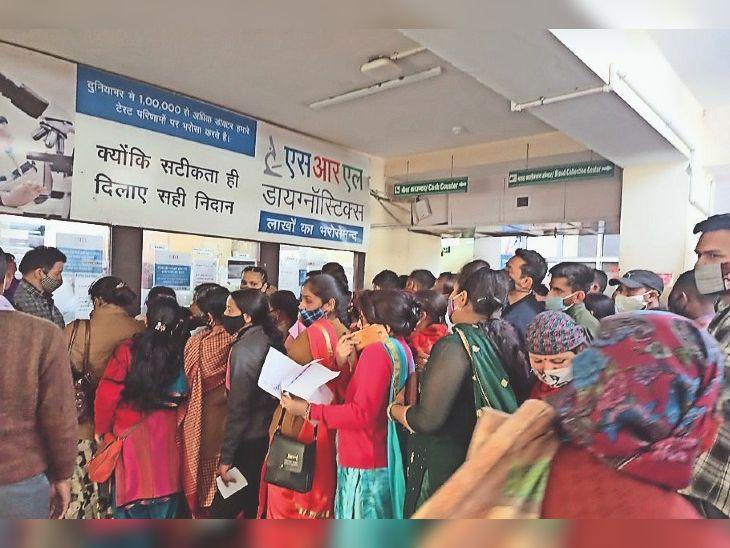 नगर निगम की लैब पांच साल से पड़ी है बंद, बन गई हाेती ताे दूसरी बीमारियों के काेविड के दाैर में यहां हाे जाते टेस्ट|शिमला,Shimla - Dainik Bhaskar