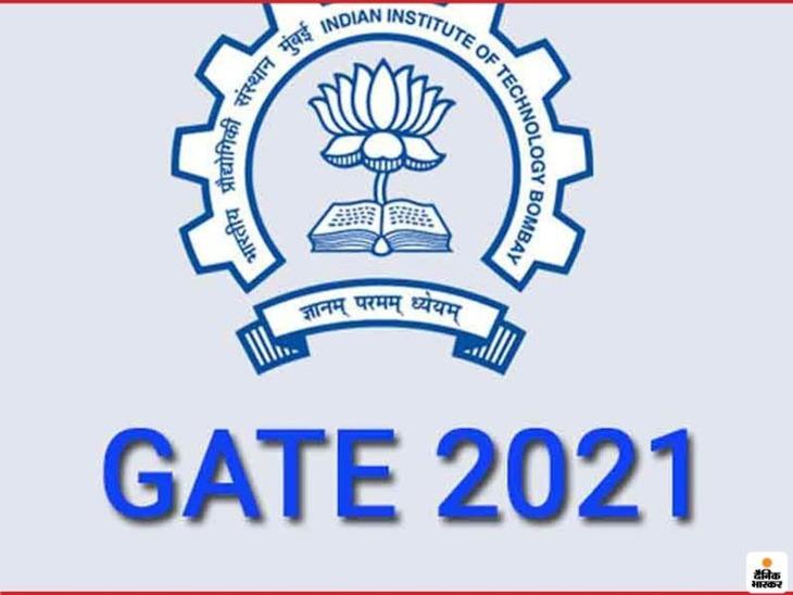IIT दिल्ली ने ग्रेजुएट एप्टीट्यूड टेस्ट की काउंसिलिंग प्रोसेस स्थगित की, अब 28 मई से शुरू होगी काउंसिलिंग|करिअर,Career - Dainik Bhaskar