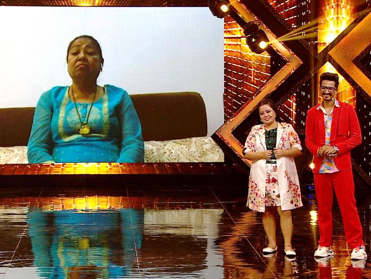 कोरोना से संक्रमित हो गई थीं भारती की मां कमला सिंह, कॉमेडियन को जब उनकी हालत पता चली तो रो पड़ी थीं|टीवी,TV - Dainik Bhaskar