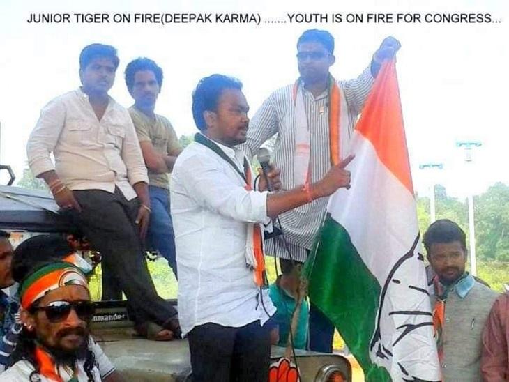 दीपक कर्मा दंतेवाड़ा नगर पालिका के लगातार 3 बार अध्यक्ष रहे। उन्होंने बस्तर लोकसभा से चुनाव भी लड़ा।