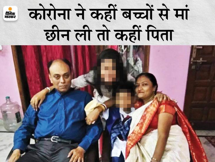 मेरी गर्भवती पत्नी को कोरोना हुआ, बेटे को जन्म देने की बाद उसकी मौत हो गई; अब चिंता है कि कहीं मेरे नवजात बच्चे को कुछ न हो जाए|DB ओरिजिनल,DB Original - Dainik Bhaskar