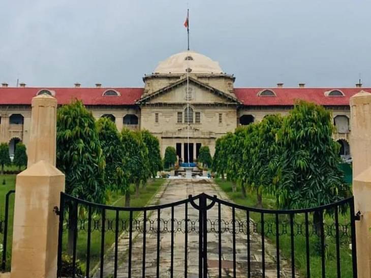 20 दिन पहले गर्मी की छुट्टी की, कोरोना के चलते बार एसोसिएशन ने की थी मांग; जिला अदालतें भी नहीं खुलेंगी उत्तरप्रदेश,Uttar Pradesh - Dainik Bhaskar