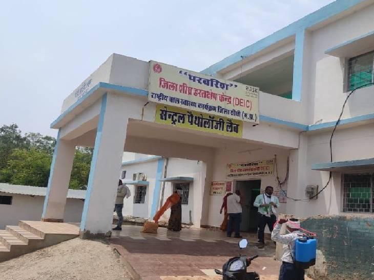 जानलेवा हो चुके कोरोना के डर से 12 स्वास्थ्यकर्मी नहीं आ रहे थे ड्यूटी पर, CMHO ने किया निष्कासित|रीवा,Rewa - Dainik Bhaskar