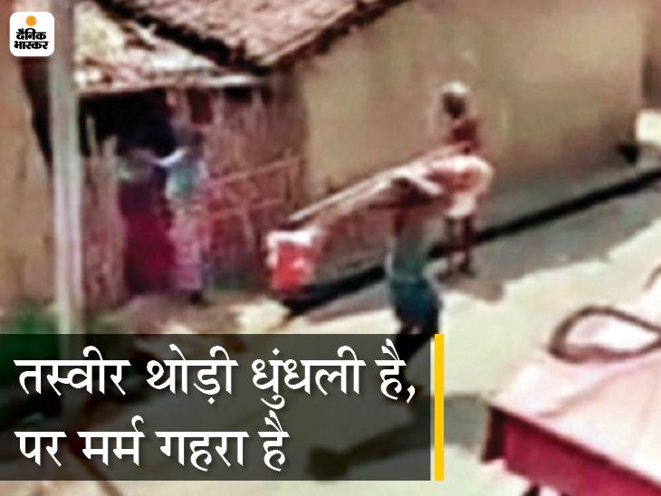 टीबी से मौत हो गई, पत्नी 5 घंटे गुहार लगाती रही, कोरोना के डर से कोई नहीं आया; भतीजे ने अकेले ही शव मुक्तिधाम पहुंचाया|छत्तीसगढ़,Chhattisgarh - Dainik Bhaskar