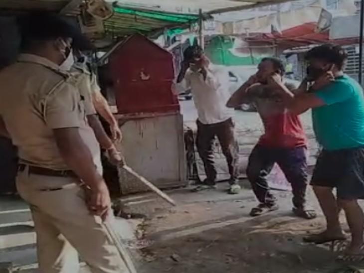पुलिस ने कान पकड़ कर उठक-बैठक कराई और कसम खिलाई- हम समाज के दुश्मन हैं, दुकान खोलेंगे तो पत्नी और बेटा मर जाएगा|पटना,Patna - Dainik Bhaskar