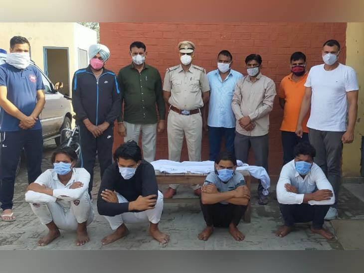 करनाल में पुलिस द्वारा 4 बदमाशों को गिरफ्तार किए जाने का मामला सामने आया है। - Dainik Bhaskar