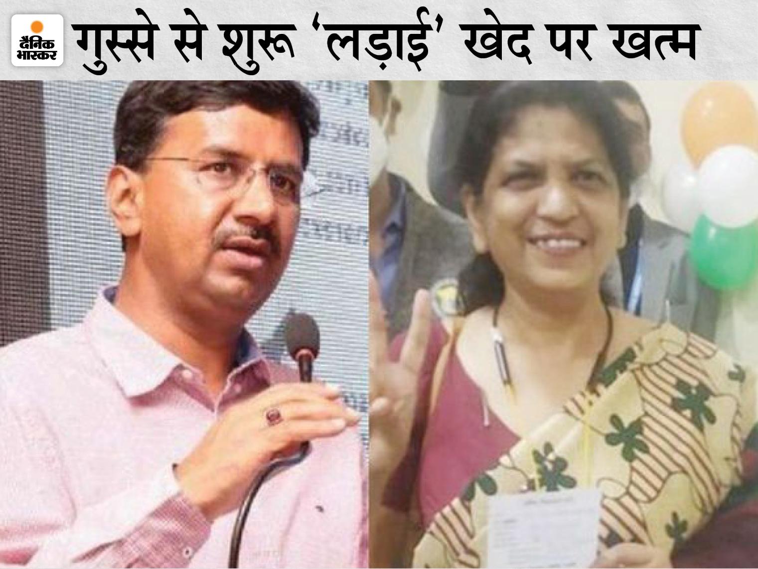 सामूहिक इस्तीफे की चेतावनी के बाद अंतत: कलेक्टर को झुकना पड़ा; बोले- डॉ. पूर्णिमा अच्छा काम करती हैं, मेरी बात बुरी लगी तो खेद जताता हूं मध्य प्रदेश,Madhya Pradesh - Dainik Bhaskar